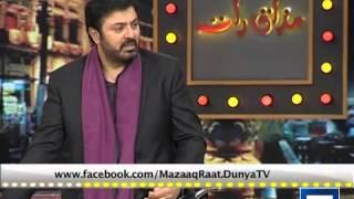 Dunya News – Mazaaq Raat - 12-JAN-2015