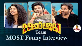 Jathi Ratnalu Team MOST Funny Interview | Anudeep, Naveen Polishetty | Vanitha TV