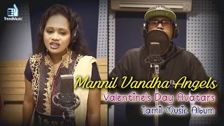 Mannil Vandha Angels Valentine 39 s Day Spl Padmalatha, Alimirzaq Abu Saliah, MC Rico Trendmusic.mp3