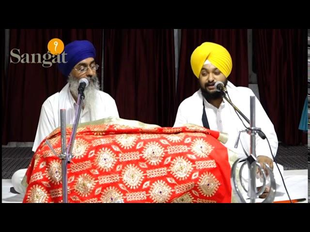 Guru Nanak Parkash Katha | Giani Vishal Singh Ji | Amritsar | Episode 292 | Sangat TV