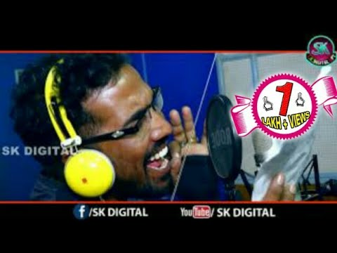 tor biha date Fix helana(Prakash Jal) New Sambalpuri Studio Version song 2018sk digital