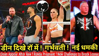 Dean Come After Monday Night ! Why Ronda Leave ? Brock Challenge ! WWE Raw, 15 April 2019 Highlights