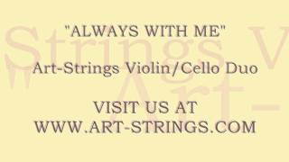 Modern Asian Wedding Music | Art-Strings | Wedding Musicians of Manhattan, NY Thumbnail