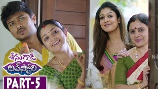 Seenugadi Love Story Movie Part 5 || Udhayanidhi Stalin, Nayanthara, Santhanam