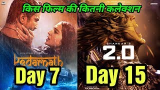 kedarnath sixth day collection