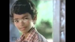 vijays intro in vetri movie