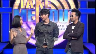 Take Me Out Thailand S8 ep.17 พีท-วุท 1/4 (25 ก.ค. 58)
