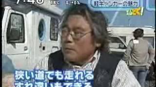 テントむし動画-2-日本テレビ放送 thumbnail
