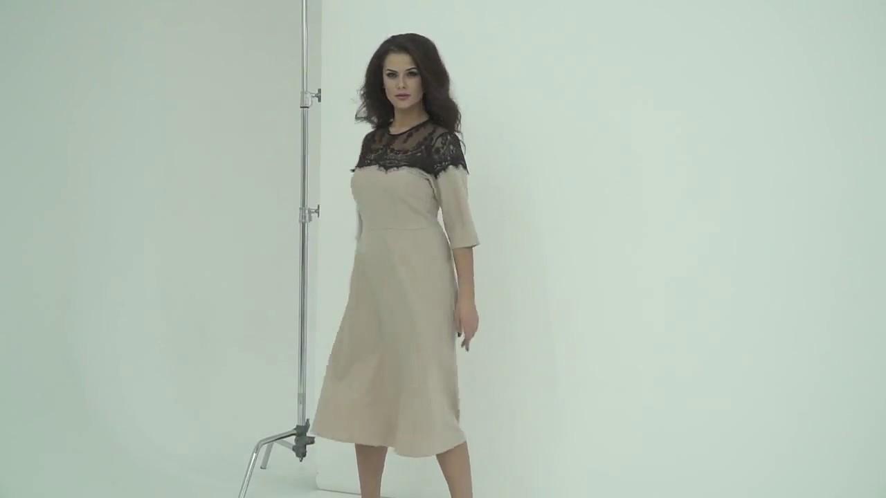 Нарядное гипюровое платье в бежевом цвете - YouTube