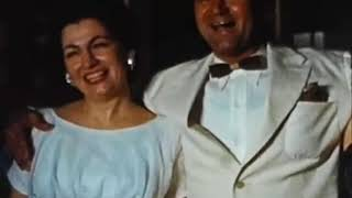 Phyllis Miller Grad Party 1959, Abbeville, Louisiana