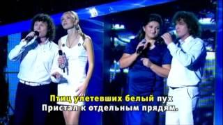 """Шоу """"Одна родина"""" на телеканале """"Интер"""" Выпуск № 4"""