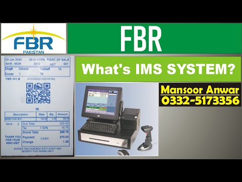 What's FBR IMS SYSTEM? |How To Verified POS Invoice| |Mansoor Anwar| (Urdu / Hindi)