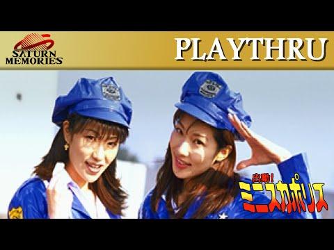 Shutsudou! Miniskirt Police [Saturn] by Genki [HD] [1080p]