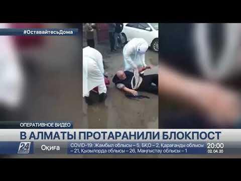 Тойота протаранила блокпост: полицейский с переломами доставлен в больницу (видео)