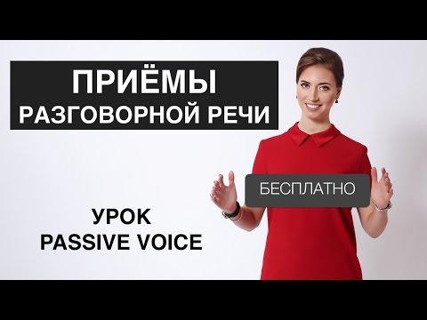 Изучение разговорного английского языка онлайн, бесплатный