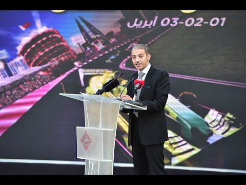 2016 Formula 1 Gulf Air Bahrain Grand Prix Press Conference