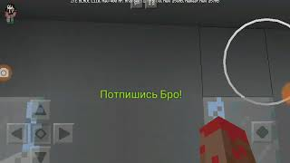 Майнкрафт фильм *ВОЙНА Z* начало