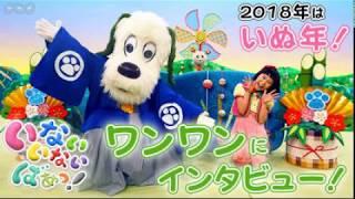 【引用元画像】 00:00:11.54 → ・いないいないばあっ! - キッズワール...