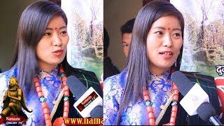 लाहुरे पायो भन्दैमा बिहे म गर्दिन || Interview With Khushi Gurung By Vedi Gothale Gurung Movie