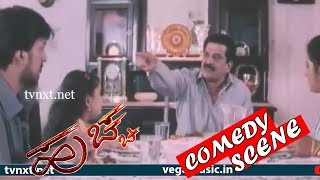 Huccha-ಹುಚ್ಚ Movie Comedy Video part-4 | Kiccha Sudeep | Rekha Vedavyasa | TVNXT