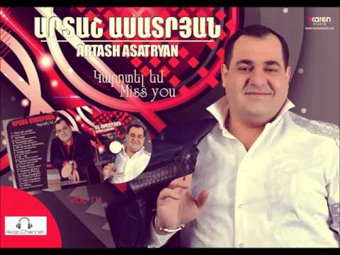 Artash Asatryan - Anna (Audio)