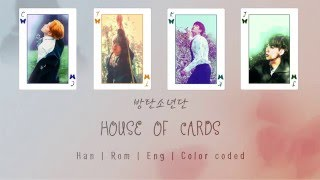BTS (방탄소년단) - House of Cards (Full Length Edition) [Color coded Han|Rom|Eng lyrics]