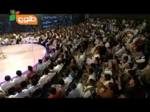NAGHMA CONCERT 2011 +++ New songs
