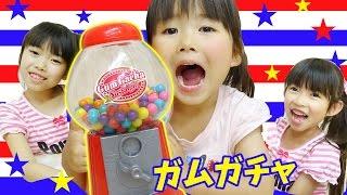 ガムボールマシン  ガムガチャクラッシック★にゃーにゃちゃんねるnya-nya channel thumbnail