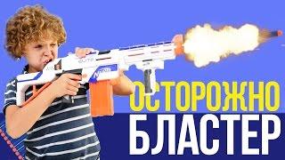 Бластер Элит Риталиэйтор Hasbro Nerf