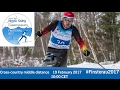 Cross-country middle distance   2017 World Para Nordic Skiing Championships, Finsterau