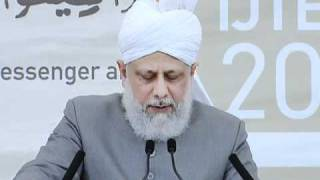 Lajna Imaillah UK, Ijtema 2010: Hazoor's Speech - Part 3 (Urdu)