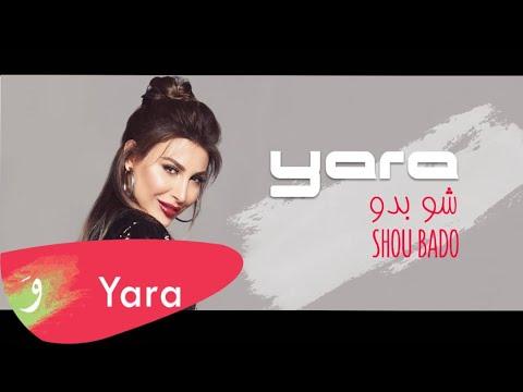 Смотреть клип Yara - Shou Bado
