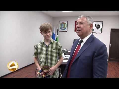 Встреча главы города с победителем  Всероссийского конкурса Кузьмой Диденко