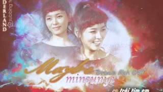 {WL's Vsub} SunYe - Maybe OST Dream High