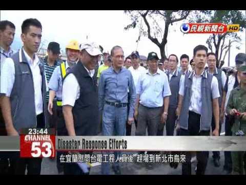 President Tsai and Premier Lin survey damage from Typhoon Megi