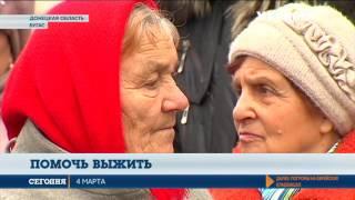 Штаб Рината Ахметова не имеет возможности выдавать гуманитарную помощь