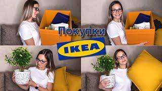 впервые в IKEA / Покупки в IKEA / ЧТО КУПИТЬ В ИКЕА / покупки до 200 рублей