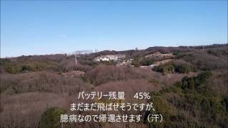 Dobby Drone Footage #10 with wifi-repeater その2 20161224