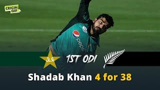 Pakistan vs New Zealand 1st ODI: Shadab Khan 4/38