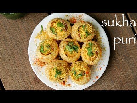 sukha puri recipe | सूखा पूरी रेसिपी | stuffed sukha poori chaat | sukha masala puri