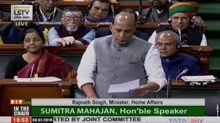 HM Shri Rajnath Singh's reply on The Citizenship (Amendment) Bill, 2019 in Lok Sabha : 08.01.2019