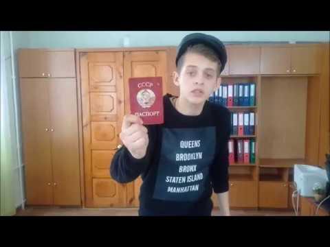 Изображение предпросмотра прочтения – ВладиславПрокопенко читает произведение «Стихи о советском паспорте» В.В.Маяковского