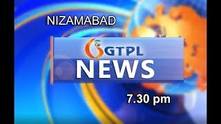 20- 02- 2019 GTPL Daily news 7 30 pm