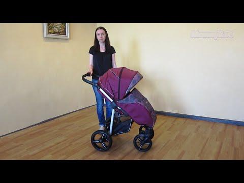 Прогулочная коляска Bebetto Filippo (Бебетто Филиппо) 2016 - Видео обзор коляски...