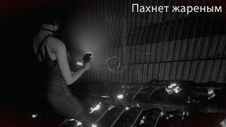 RESIDENT EVIL 2 Remake - Пахнет жареным