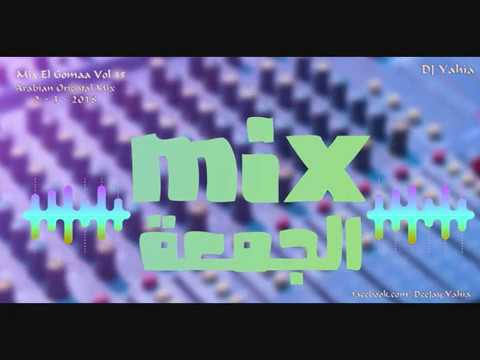 Best Of Oriental Arabic - Arabic Dance Mix - Vol 35 2 - 3 - 2018 ميكس الجمعه - كلام معلمين