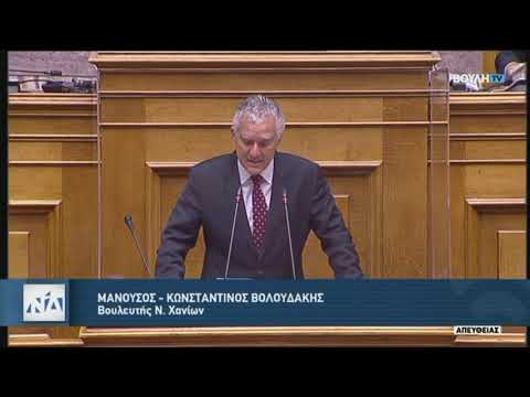 Βολουδάκης στην Ολομέλεια της Βουλής για τον Κρατικό Προϋπολογισμό του 2021
