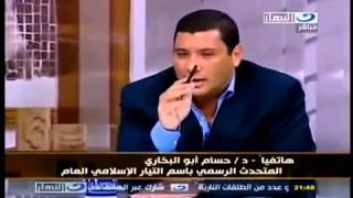 د. حسام البخاري يكشف من هو اصلاً اسلام البحيري