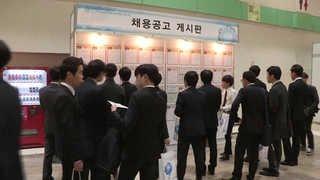 서울시 '청년수당' 대법원 제소…복지부 …
