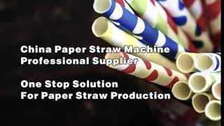 Chamestone, Be your best choice of paper straw machine supplier in China